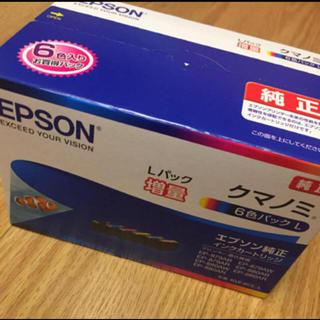 EPSON - エプソン クマノミ 増量 純正インク カードリッジ