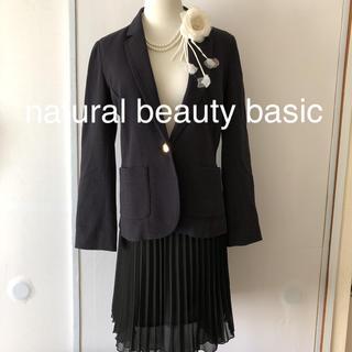 ナチュラルビューティーベーシック(NATURAL BEAUTY BASIC)のナチュラルビューティーベーシック フォーマルスーツ(スーツ)