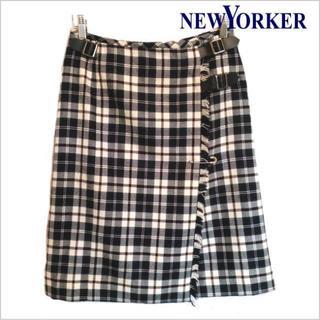 ニューヨーカー(NEWYORKER)のNEWYORKER / ニューヨーカー◎紺白チェック柄ウール膝丈巻きスカート◎9(ひざ丈スカート)