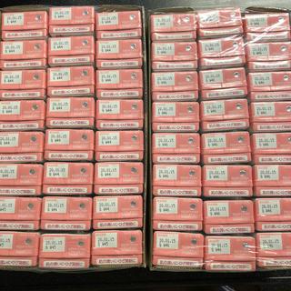 モリナガセイカ(森永製菓)の森永製菓 おいしい コラーゲンドリンク ピーチ味(コラーゲン)