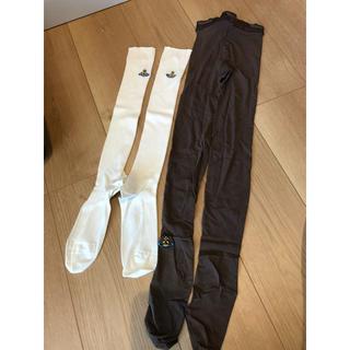 Vivienne Westwood - ヴィヴィアンウエストウッド タイツ靴下セット