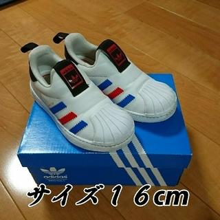 adidas - アディダスオリジナルス スリッポンスニーカー