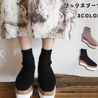 ミラオーウェン(Mila Owen)のsyc様専用♡ブラック23.5cm(ブーツ)