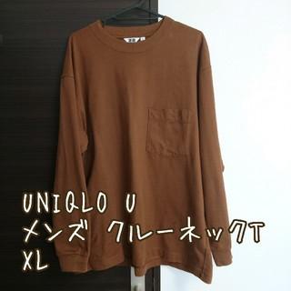 UNIQLO - クルーネックT
