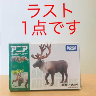 Takara Tomy - 新品♡ アニア  トナカイ AS-15
