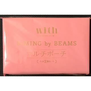 ビーミング ライフストア バイ ビームス(B:MING LIFE STORE by BEAMS)のwith 11月号付録 B: MING by BEAMS ベロアポーチ2個セット(ポーチ)