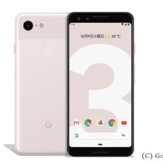 ANDROID - pixel 3 64GB not pink sim ロック 解除済み
