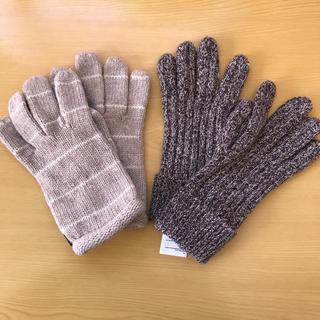ユニクロ(UNIQLO)の手袋 セット ヴェールダンス vert dense  ユニクロ ブラウン(手袋)