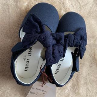 プティマイン(petit main)のプティマイン  靴(サンダル)