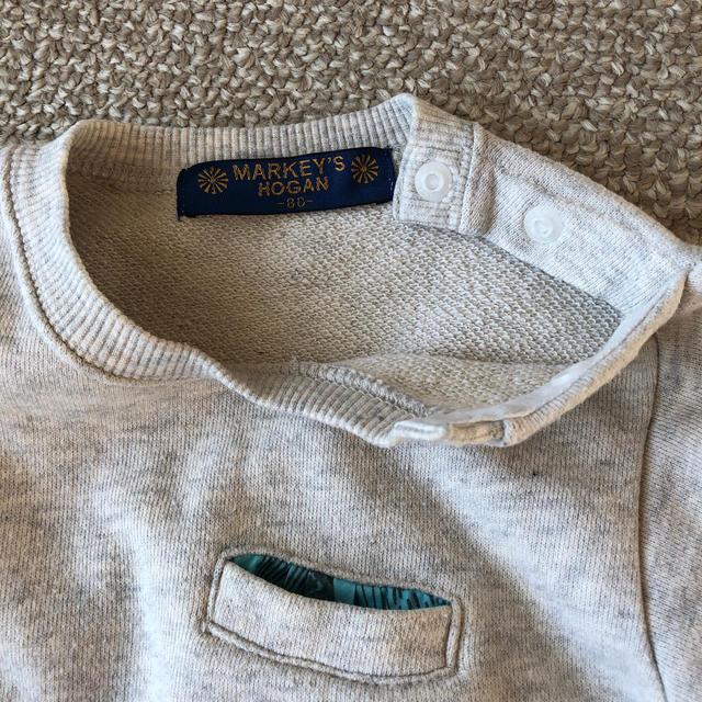 MARKEY'S(マーキーズ)の【トレーナー/マーキーズ】サイズ80  中古 キッズ/ベビー/マタニティのベビー服(~85cm)(トレーナー)の商品写真