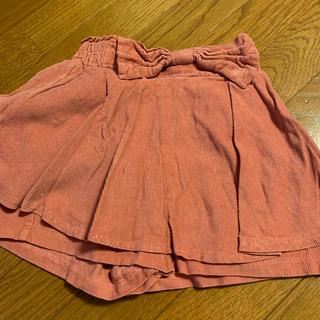 レピピアルマリオ(repipi armario)のキュロットスカート  レピピ (パンツ/スパッツ)