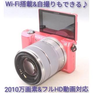 SONY - ◆Wi-Fi搭載◆自撮りもできるハイスペックミラーレス◆SONY α5000