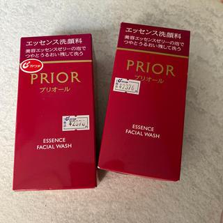 プリオール(PRIOR)の未使用‼️プリオールエッセンス洗顔料  2個セット(洗顔料)