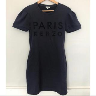 KENZO - KENZO ワンピース