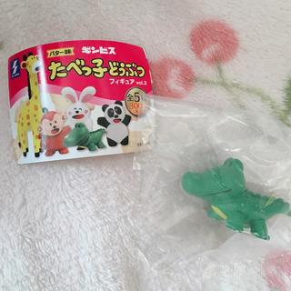 たべっ子どうぶつ  ガチャ わに フィギュア vol.2