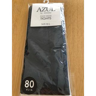AZUL by moussy - AZUL グレータイツ