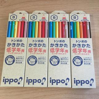トンボ鉛筆 - 鉛筆 B