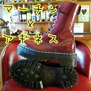 ドクターマーチン(Dr.Martens)のマーチン × アギネス(ブーツ)