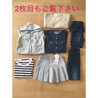 ムジルシリョウヒン(MUJI (無印良品))の100センチ 女の子服 まとめ売り(ワンピース)