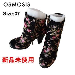 オズモーシス(OSMOSIS)のオズモーシス 黒37 ゴブラン織り ファスナー付き花柄ショートブーツ(ブーツ)