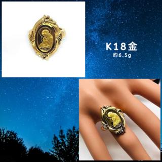 K18金 ゴールド Mother & Child Ring サイズ 13号(リング(指輪))