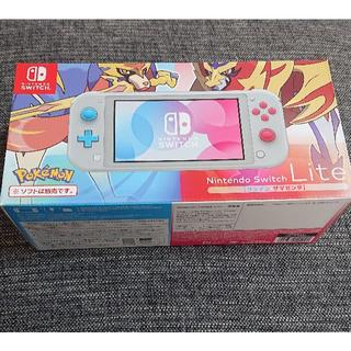 Nintendo Switch - 【新品】Nintendo Switch Lite ザシアン・ザマゼンタ