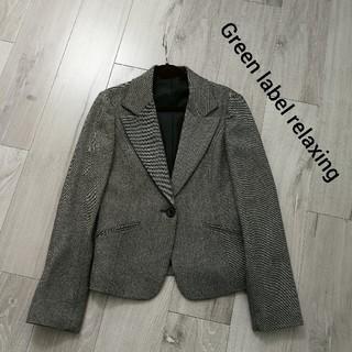green label relaxing - グリーンレーベルリラクシング カシミヤ混ジャケット ブラウン系 ウール