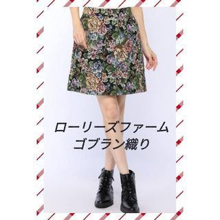 ローリーズファーム(LOWRYS FARM)の新品 ゴブラン織り花模様フレアスカート(ミニスカート)