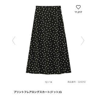 GU - ★GU ロングスカート 新品タグ付き★