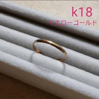 4℃ - 4℃ k18 イエローゴールド リング ストレート 細身 18金