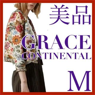 グレースコンチネンタル(GRACE CONTINENTAL)の美品 グレースコンチネンタル マルチフラワージャケット 36 M ノーカラー(ノーカラージャケット)