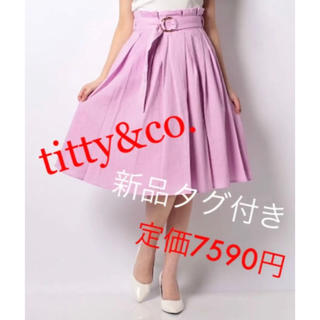 ティティアンドコー(titty&co)のtitty&co.♡ボックスプリーツスカート パープル 新品タグ付き(ひざ丈スカート)