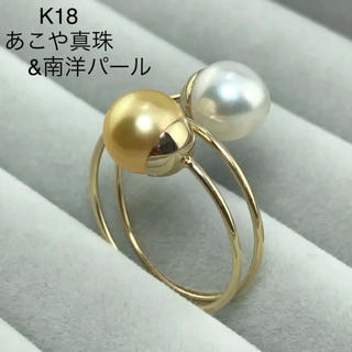 K18YG あこや真珠&南洋パールリング(リング(指輪))