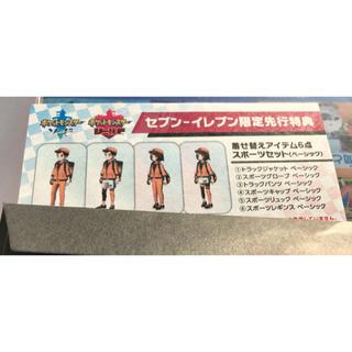 Nintendo Switch - ポケモン ソード シールド セブンネット 特典 着せ替え