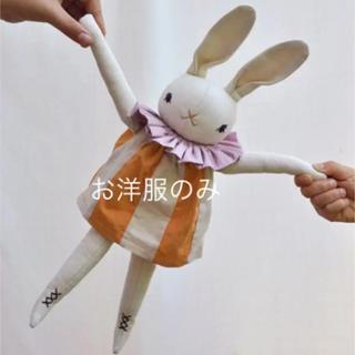 キャラメルベビー&チャイルド(Caramel baby&child )のpolka dot club ドレスと付け襟のセット(ぬいぐるみ/人形)