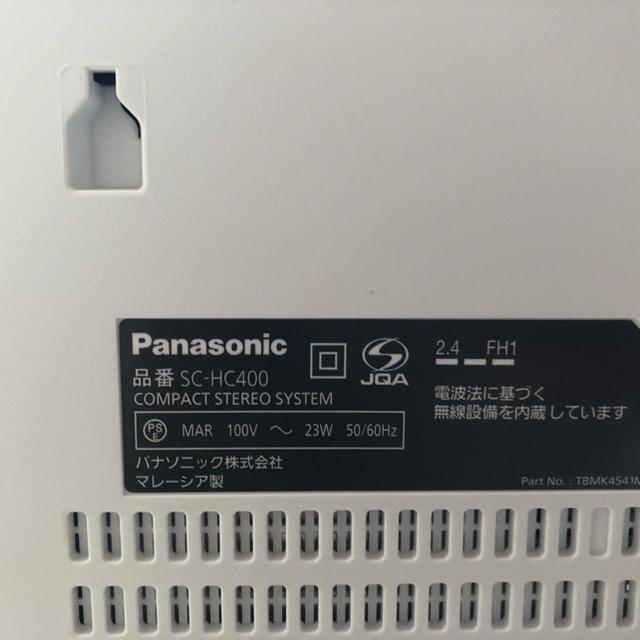 Panasonic(パナソニック)のPanasonic sc-hc400 Bluetooth スピーカー  スマホ/家電/カメラのオーディオ機器(スピーカー)の商品写真