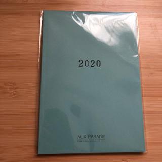オゥパラディ(AUX PARADIS)のAUX PARADIS ノベルティ 2020手帳(カレンダー/スケジュール)