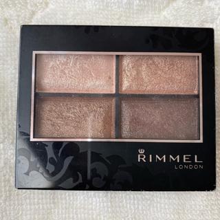 リンメル(RIMMEL)のリンメル アイシャドウ(アイシャドウ)