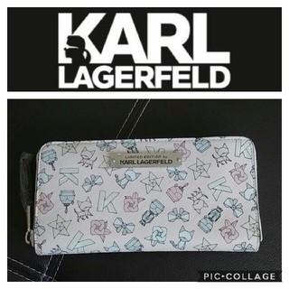 カールラガーフェルド(Karl Lagerfeld)の新品 カールラガーフェルド☆長財布 西武そごう限定 クラッチバッグもあり! (財布)