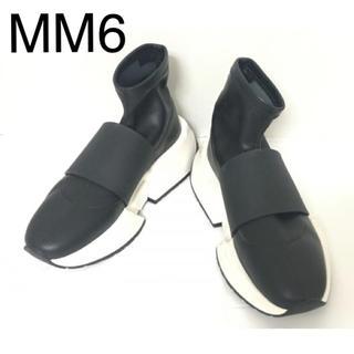 エムエムシックス(MM6)のMM6 ソックススニーカー 36 23cm〜23.5cm(スニーカー)