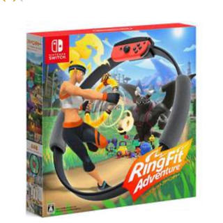 ニンテンドースイッチ(Nintendo Switch)のリングフィットアドベンチャー 2つセット(家庭用ゲームソフト)