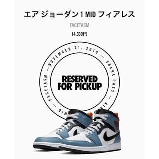 NIKE - Nike Air Jordan 1 MID Facetasm 27cm