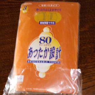 カネボウ(Kanebo)の80デニールタイツ あったか設計(タイツ/ストッキング)