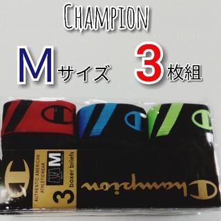 チャンピオン(Champion)の★ 3枚セット ★ チャンピオン ボクサー パンツ Mサイズ(ボクサーパンツ)