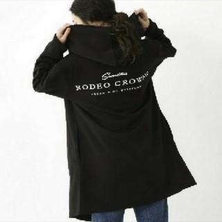 ロデオクラウンズワイドボウル(RODEO CROWNS WIDE BOWL)のロデオクラウンズワイドボウル(ガウンコート)