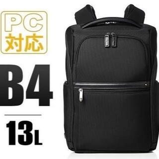 エースジーン(ACE GENE)の超セール※現行品■エースジーン[EVL-3.5]ビジネスリュックB4 13L 黒(バッグパック/リュック)