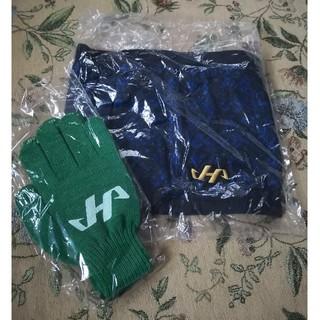 HATAKEYAMA - ハタケヤマ カタログ外限定 ネックウォーマー 手袋 軍手