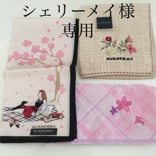 BURBERRY - バーバリー  ハンカチ 新品 女の子桜 1枚 タオルハンカチ刺繍 2枚