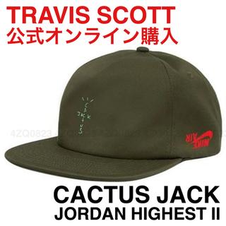 早い者勝ち TRAVIS CACTUS JACK JORDAN HIGHEST(キャップ)