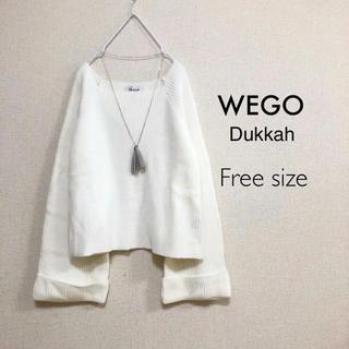 ウィゴー(WEGO)のWEGO Dukkah⭐️新品⭐️ワイドスリーブニット オフホワイト(ニット/セーター)